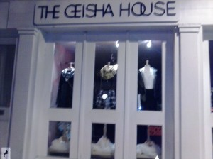 11.15.13 The Geisha House Old City Philadelphia 1